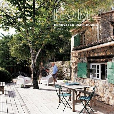Wakacyjne metamorfozy, czyli o adaptacji małej stodoły na wypoczynkowy, rodzinny dom