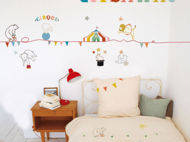 Nursery & Kids Room Interior Design (14812)