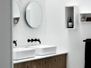 Tag Półki Kubiki Wiszace Na Scianie W łazience
