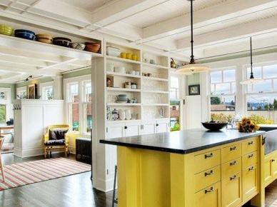 Biało żółte Płytki Na ścianie I żółta Zastawa Zdjęcie W