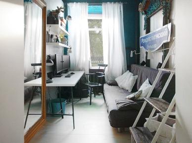Tag Jak Urządzić Salon Z Biurem I Sypialnią W Jednym Pokoju